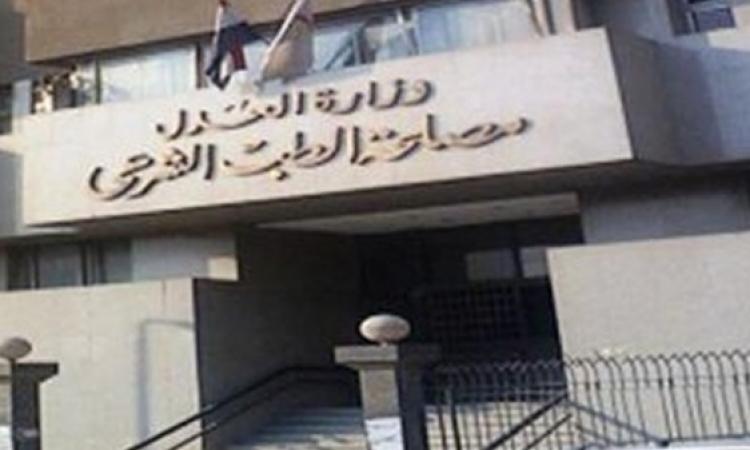 «الطب الشرعي»: أرقامنا عن ضحايا اعتصام رابعة العدوية «غير قابلة للتشكيك»