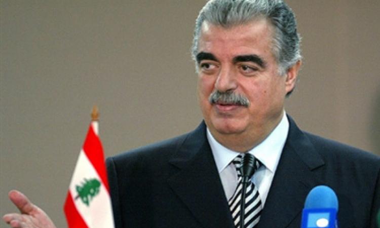 احتجاجات بالبحرين .. وذكري اغتيال الزعيم اللبناني رفيق الحريري