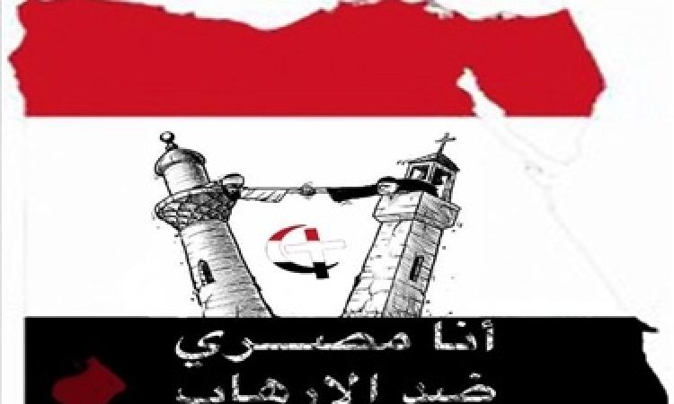 غدا.. قوي سياسية تعقد مؤتمرا صحفيا للافراج عن شباب الثورة