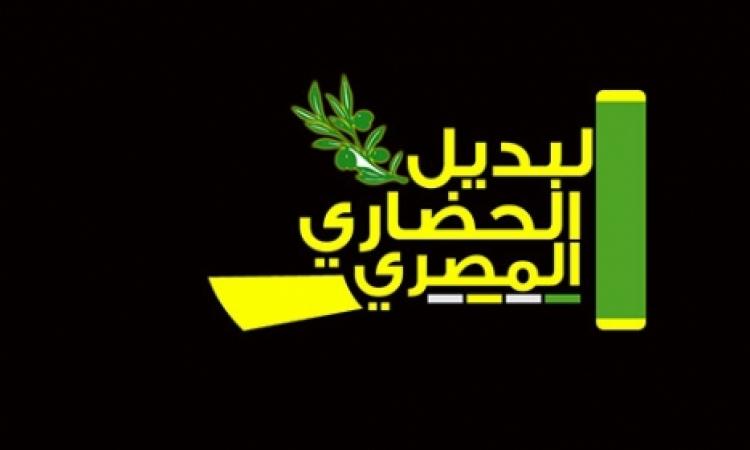أنصار مرسي يهددون بفضح حكومة الببلاوي بالمستندات