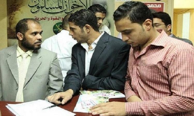 الأحد القادم ..مؤتمر للإخوان المنشقين لعرض حقائق حول الإرهابية