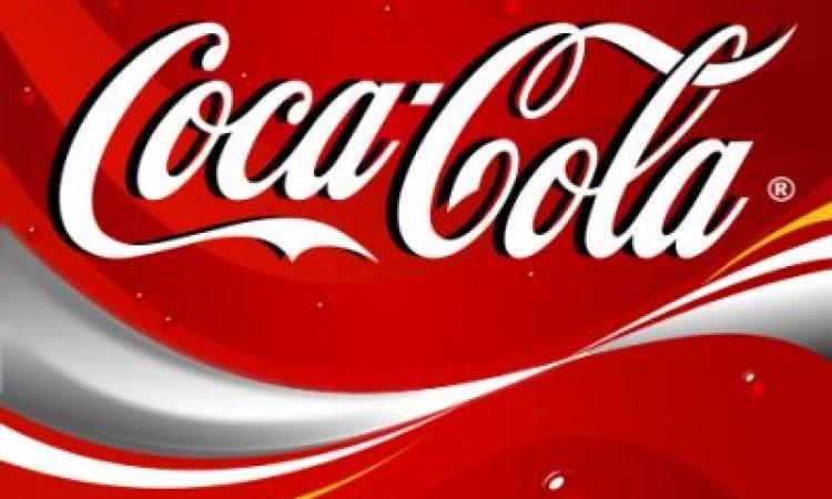 كوكاكولا تطرح منتجها باللغة الأمازيغى فى المغرب