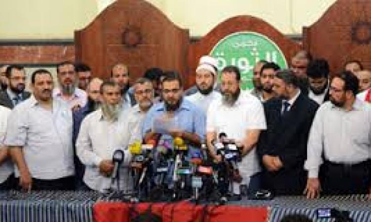 قيادي بتحالف الإخوان: لا تصالح فوق الدماء..ومستمرون بالحشد