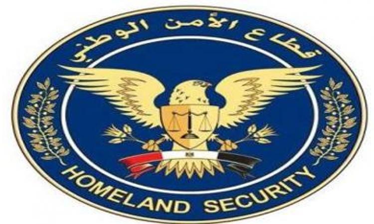 الأمن الوطنى يكشف حركات إخوانية  تستهدف ضباط شرطة بالبصمة الإلكترونية