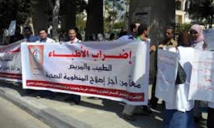 ارتفاع نسبة أطباء القليوبية  في الإضراب .. ووكيل وزارة الصحة : المستشفيات لم تتأثر