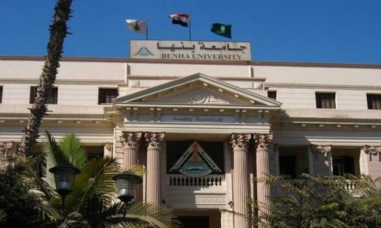 وفد مشروع المكتبة الرقمية بالمجلس الأعلي للجامعات يزور جامعة بنها