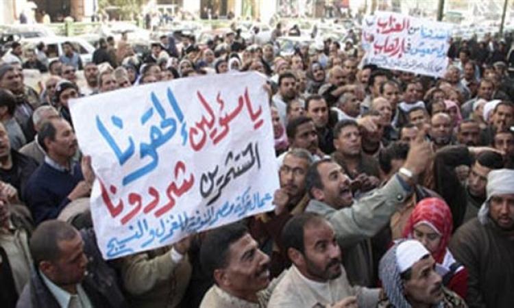 """وزير الاستشمار يقيل رئيس القبضة للغزل ويدرج عمالها ضمن """"الأدنى للاجور"""""""