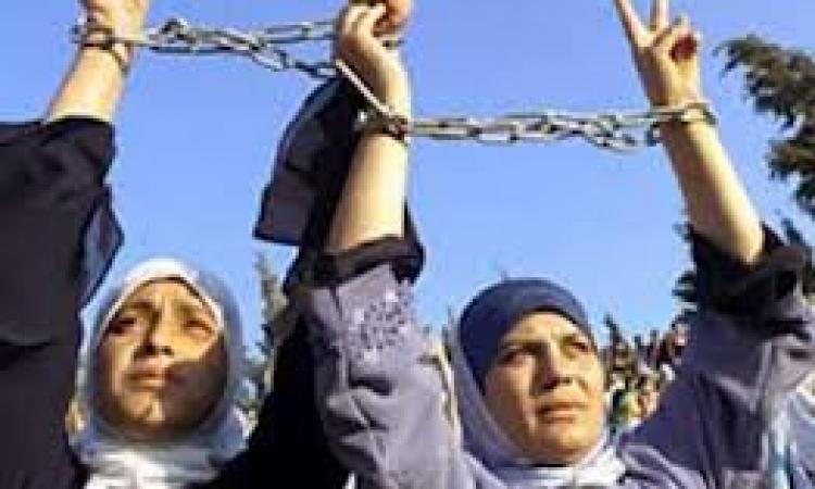 مركز أحرار : 21 أسيرة فلسطينية في سجون الاحتلال الإسرائيلي