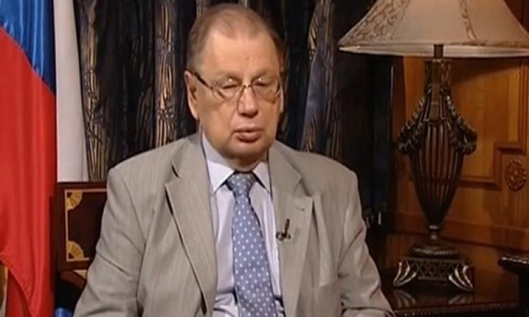 السفير الروسي بالقاهرة : قرار السيسي بالترشح للرئاسة شجاع و نتمنى له النجاح