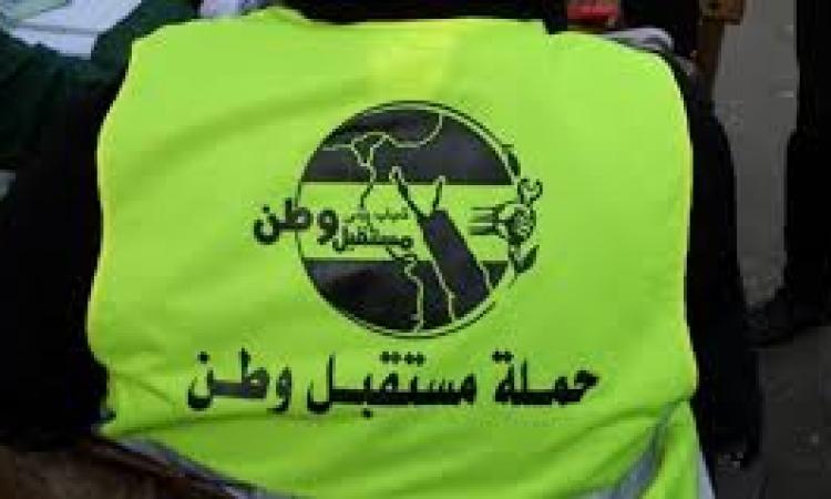 """مسيرة لـ""""مستقبل وطن"""" تفوض السيسي للقضاء علي الإرهاب"""
