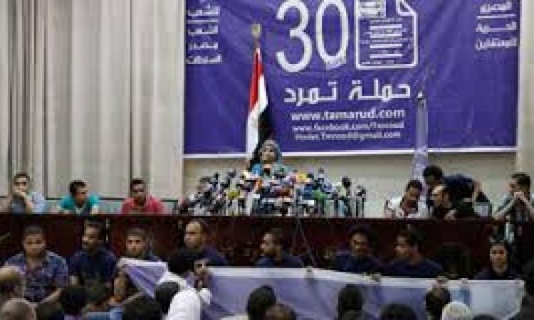تمرد تعتمد مكتب محافظة قنا