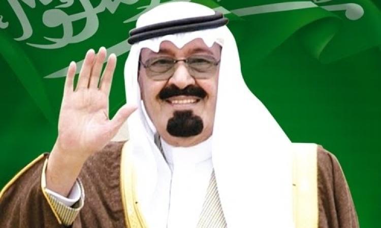 السعودية تصنف الإخوان كجماعة إرهابية