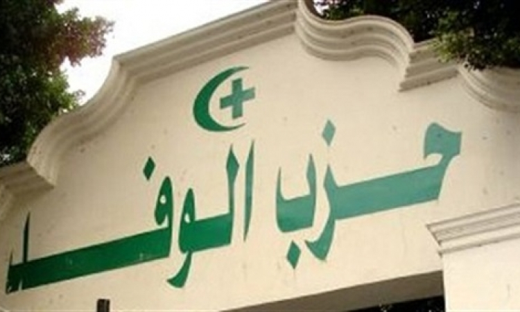 حزب الوفد بأسيوط يطالب مدير الامن بتوفير شوارع مناسبة بدلا من المغلقة