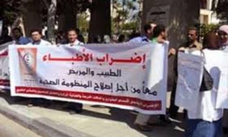تعليقا على تصريحات «السيسي» عن المطالب الفئوية.. أمين عام «الأطباء»: الدستور ينص على ضرورة الاستجابة لمطالبنا