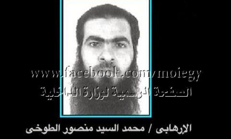 الأمن الوطني يقتل أحد العناصر الإرهابية الضالعة في تفجير مديرية أمن القاهرة