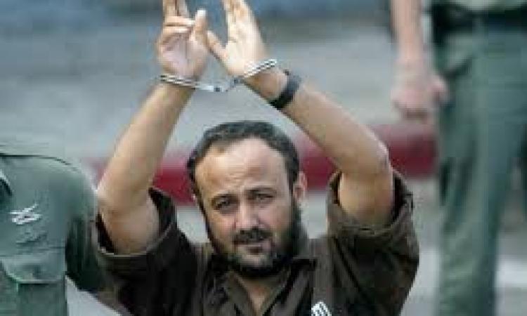 الجارديان: البرغوثي قائد فلسطيني قيد الانتظار