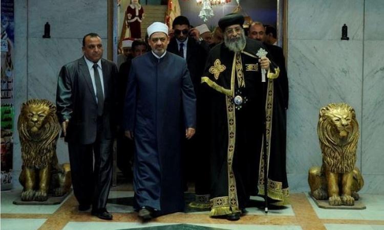 """الثلاثاء..""""المبادرة المصرية"""" تتساءل: من يختار البابا والإمام الأكبر؟"""