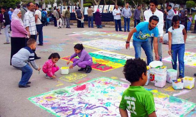 الفن ميدان ثقافة جيل