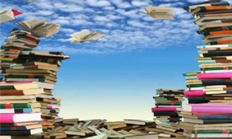 """في اليوم العالمي للكتاب..""""اقرأ ولو كتاب"""""""