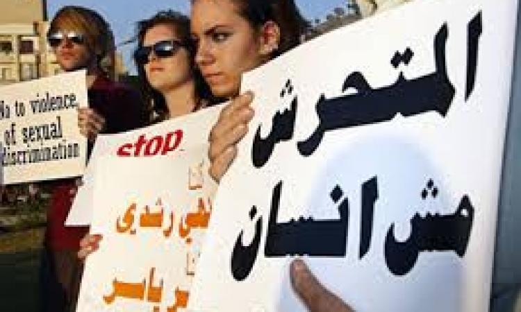 """العيد العالمي للمرأة """"أصلا حرام""""..بقلم سمر الورداني"""