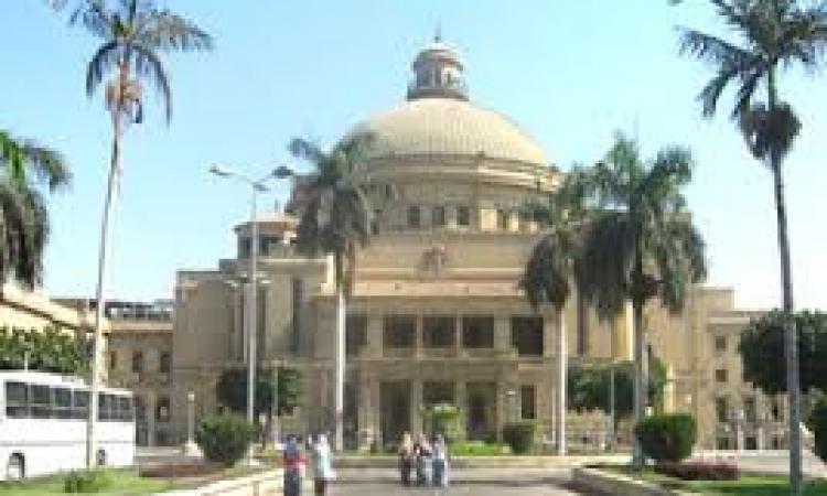 ضبط 3 قنابل  يدوية بجامعة القاهرة