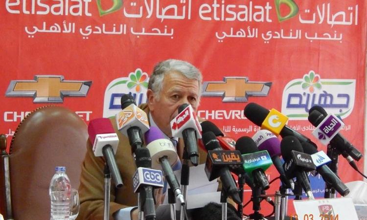 حسن حمدى يعلن عدم خوضه انتخابات رئاسة الأهلي