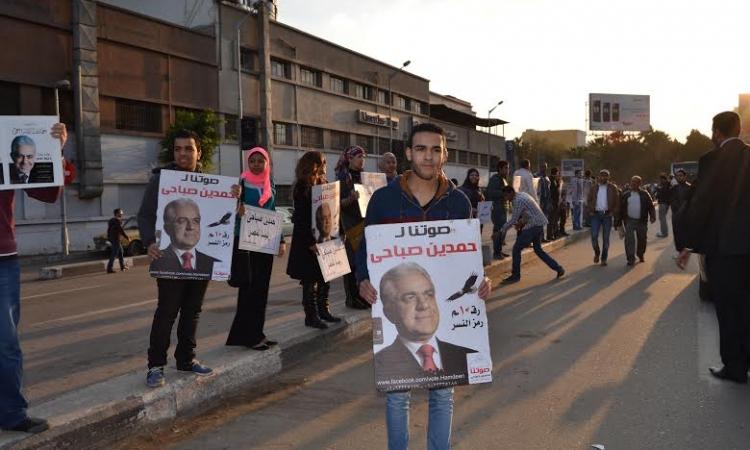 سلسلة بشرية لتأييد حمدين صباحي رئيسًا لمصر