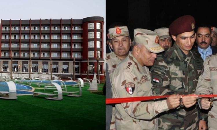 السيسى يفتتح نادي وفندق القوات المسلحة بزهراء مدينة نصر