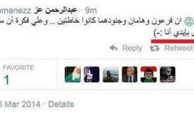 """قيادي بالإرهابية علي """"تويتر"""" : زعلان إن قتل الجنود مكنش بإيدي """