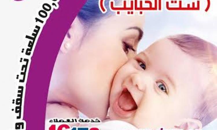 بالصور.. سباق مواقع التسوق الإليكتروني لشراء هدايا عيد الأم
