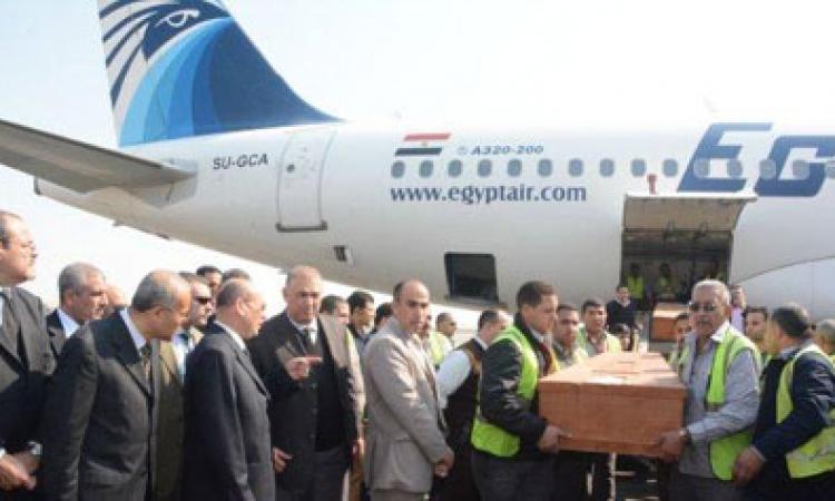 """""""الموقع """" يكشف تفاصيل ومعلومات جديدة عن فاجعة بنغازي"""