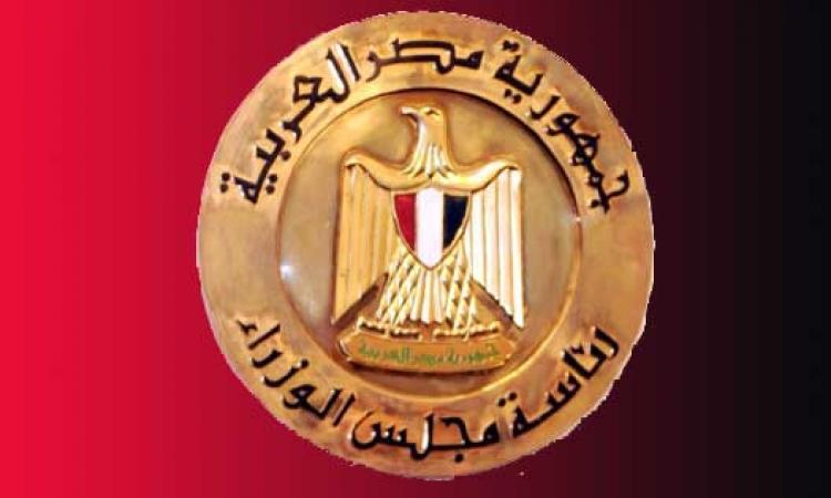 مجلس الوزراء يوافق علي قانون الانتخابات الرئاسية بعد مراجعته