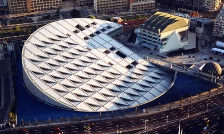 مكتبة الإسكندرية تطلق مسابقة لتصميم شعار مركز الأنشطة الفرنكوفونية