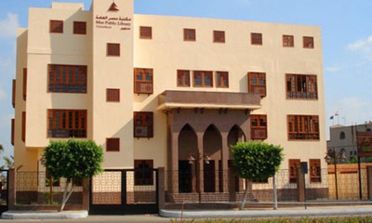 """""""مكتبة دمنهور"""" تواصل التصعيد وتنسحب من المؤتمر العلمي بالبحيرة"""