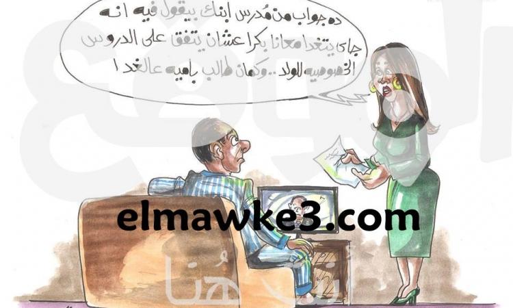 عودة الدراسة … كاريكاتير احمد قاعود