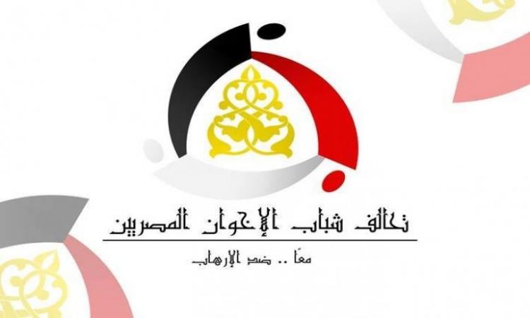 """""""الإخوان المنشقون"""": نرفض اتهامات """"خالد علي"""" للمؤسسة العسكرية"""