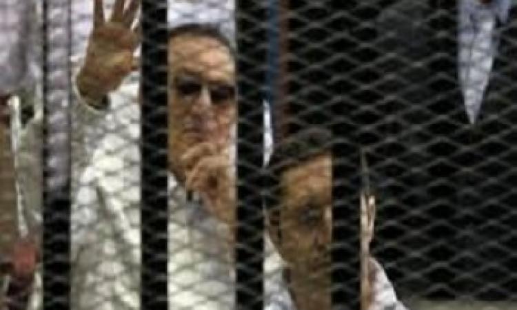 وصول مبارك أكاديمية الشرطة فى محاكمة القرن