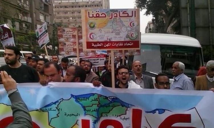 بالصور.. مسيرة للأطباء تصل إلي مجلس الوزراء تطالب  بتطبيق الكادر