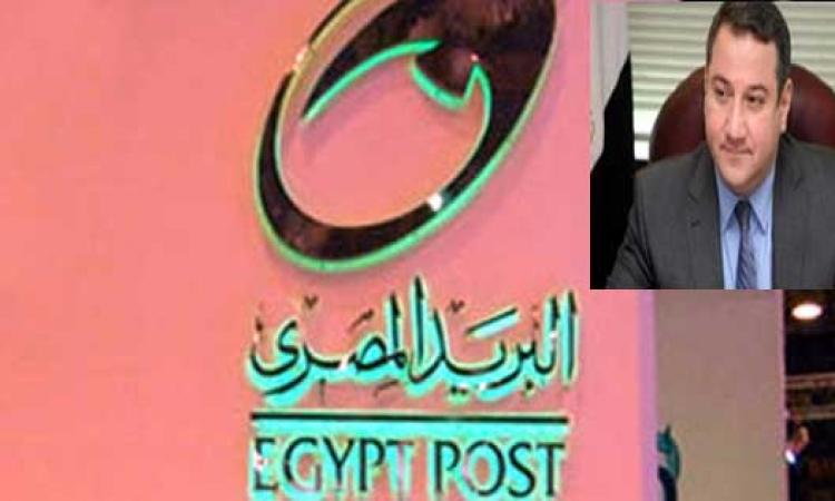 """موظفو """"بريد كفر الشيخ"""" يرفضون قرارت الهيئة.. وينظمون إضراب غدًا"""