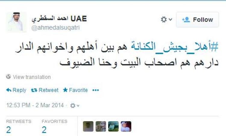 بالصور.. الإمارات تحتفل بالجيش المصري #أهلا_بجيش_الكنانة