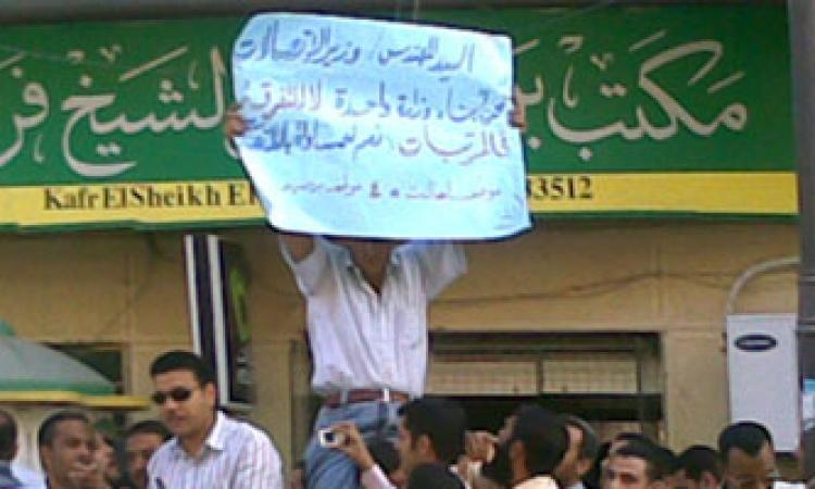 موظفو البريد يعاودون الإضراب علي مستوي الجمهورية