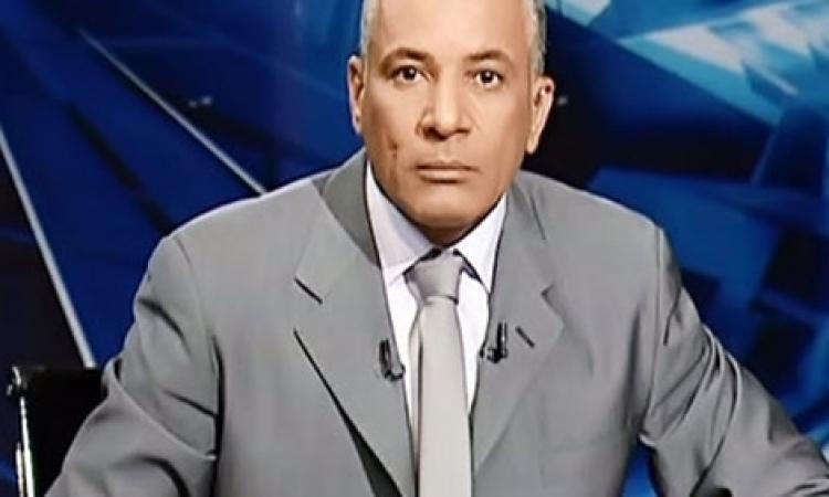 """""""المحاسبات"""" يتقدم بدعوى قضائية وبلاغات لمنع ظهور أحمد موسى"""