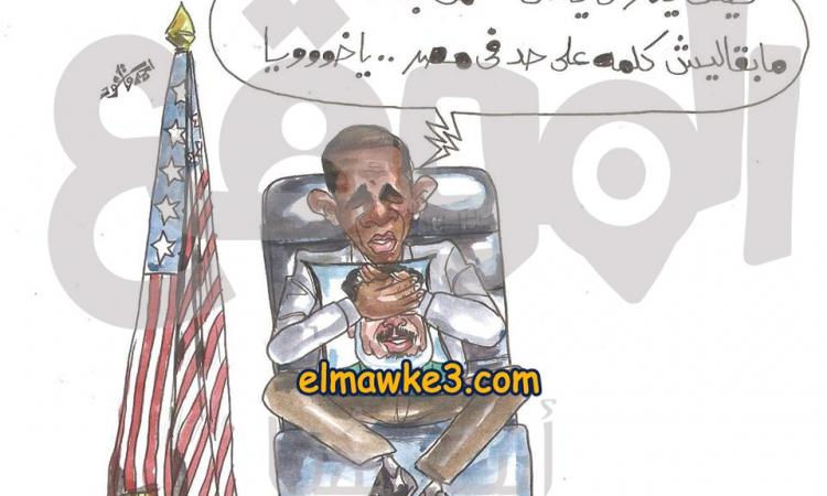 فينك يامرسي ياغالي.. كاريكاتير: أحمد قاعود