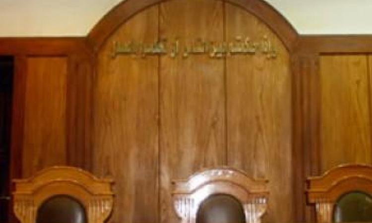 """تأجيل نظر خاطفى أحفاد """"عثمان أحمد عثمان"""" لجلسة 23 إبريل"""