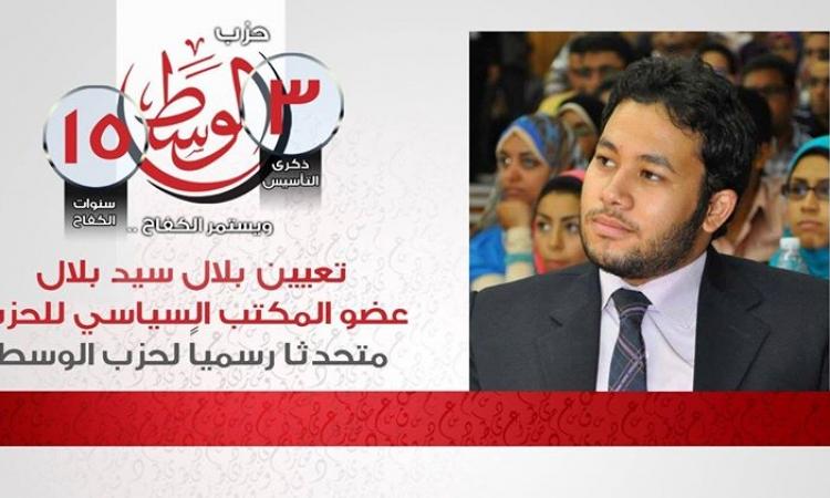 الوسط : مستمرون في التظاهر ضد النظام