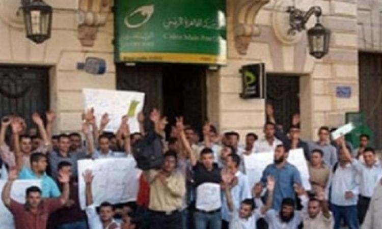 وقفة لعمال البريد أمام مجلس الوزارء للمطالبة بإقالة رئيس الهيئة