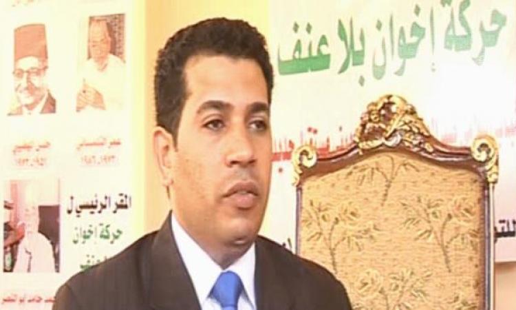 """""""الإخوان المنشقون"""" يعلنون عن تشكيل تحالف جديد للمصالحة"""