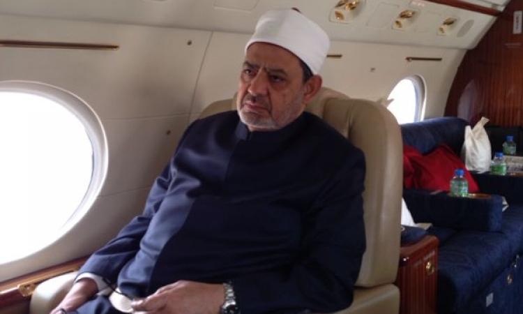 شيخ الأزهر يطير إلى الإمارات للمشاركة في منتدى تعزيز السلم الاجتماعي
