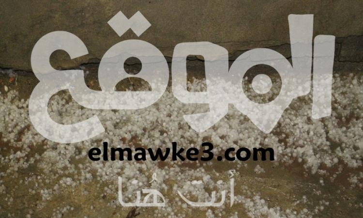 بالصور عاصفة ثلجية تضرب القاهرة