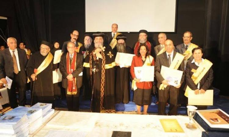 البابا تواضروس يشهد حفل تخرج دفعات معهد الدراسات القبطية